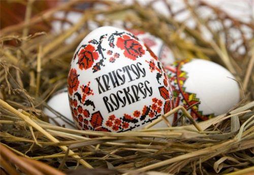 Поздравляем всех со светлым праздником весны – с Пасхой!!!