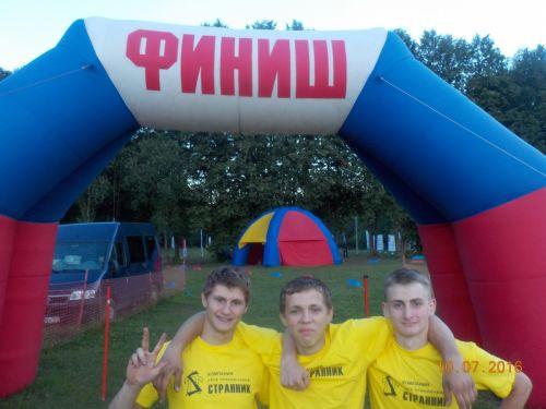 Наша команда приняла участие в этапе Кубка России по спортивному туризму памяти Виталия Кондратьева