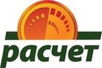 Описание: Описание: logo-raschet-bg