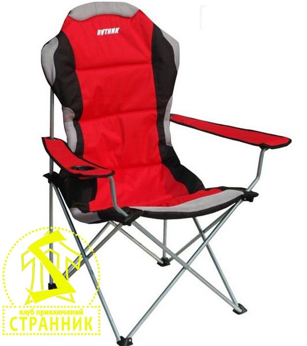 стол-кресло туристическое