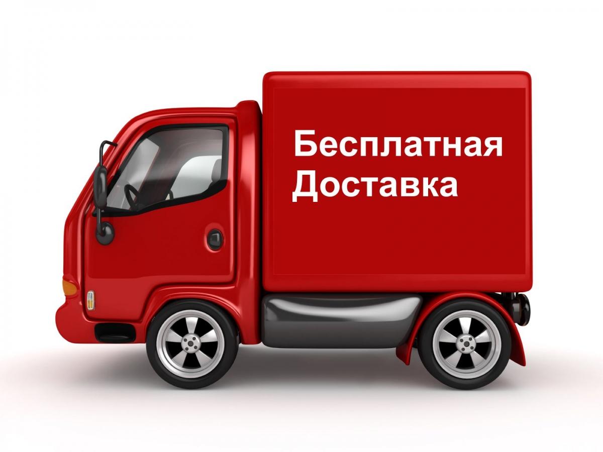Новый сервис от Активной жизни - бесплатная доставка прокатного оборудования